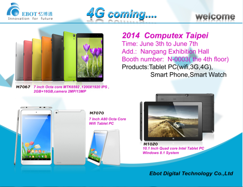 Invitation of 2014 Computex Taipei